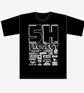5H Project_1