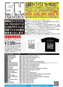 5H Project_3