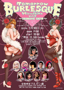 TomorrowBurlesque vol.2フライヤー